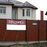 Продам дом в Прикубанском округе
