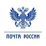 Почтальон, ул. Уральская, 168