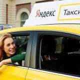 Водитель такси на Авто компании