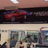 Реклама в Фитнес - клубах