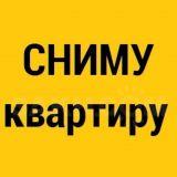 Сниму 2 ком квартиру Краснодар Восточно-Кругликовская