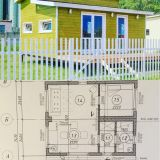 Новый Дом недорого