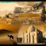 Тур 400 льё по земле - Иран