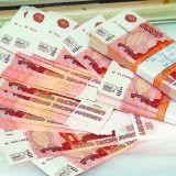 Одолжу деньги, без пред оплаты в день обращения по всем регионам.