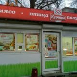 Продавец (Краснодар)