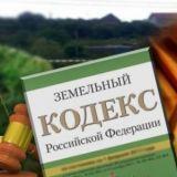 Споры по земле и недвижимости Краснодар