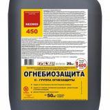 Огнебиозащитные составы для древесины Неомид 450, Пирилакс, ГудХим в Краснодаре.