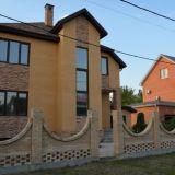 Продаю дом в центре п. Плодородного, ул. Мирная, 316/ 90/ 43, 5 комнат.