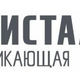 """Проникающая гидроизоляция """"Кристаллизол"""" в Краснодаре"""