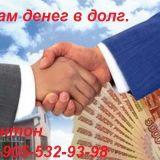 Помогу получить кредит в банке. Работаем быстро. Нет предоплат. Нет залога.