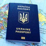 Нотариальный перевод документов с украинского языка