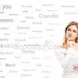 Перевод документов с армянского языка
