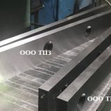 Ножи для рубки листовой стали 520х75х25мм комплект 8 штук
