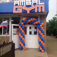 Клуб Ambal Gym
