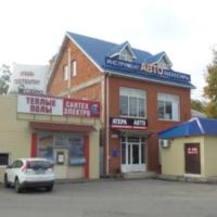 Магазин Атера