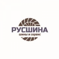 Русшина Краснодар