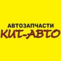 КИТАВТО