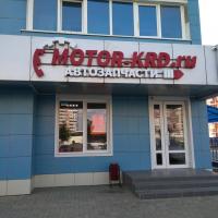 Motor-KRD
