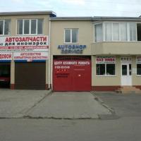 Autoshop Service