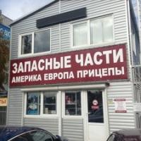 Техноком-Юг