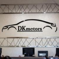 Dk Motors