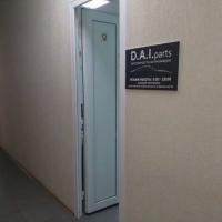 DAI parts