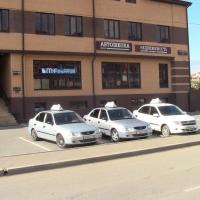 Автошкола Ника