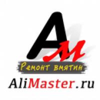 Ali Master