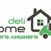 deliHome