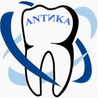 Стоматологическая клиника Antika