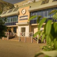 Гостиница Британика