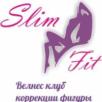 Клуб SlimFit