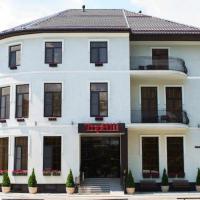 Отель Top Hill