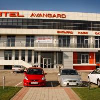Отель Авaнгaрд