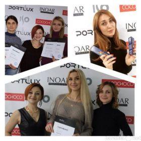 Косметическая компания «Портлюкс» в Краснодаре