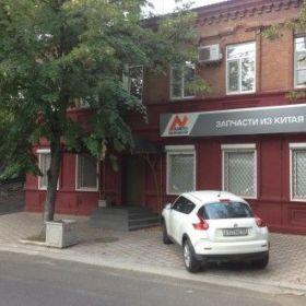 """Магазин автозапчастей """"Ампо"""" в Краснодаре"""
