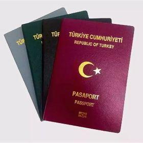 Перевод паспорта с турецкого языка