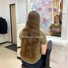 Купим волосы ДОРОГО!