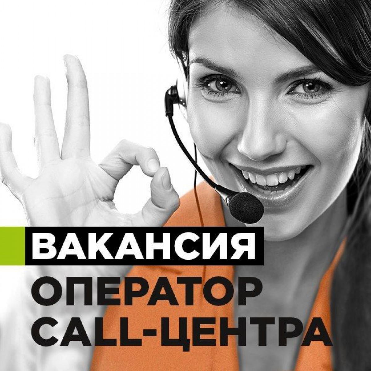 Удаленная работа на дому в москве авито как легко зарабатывать на фрилансе
