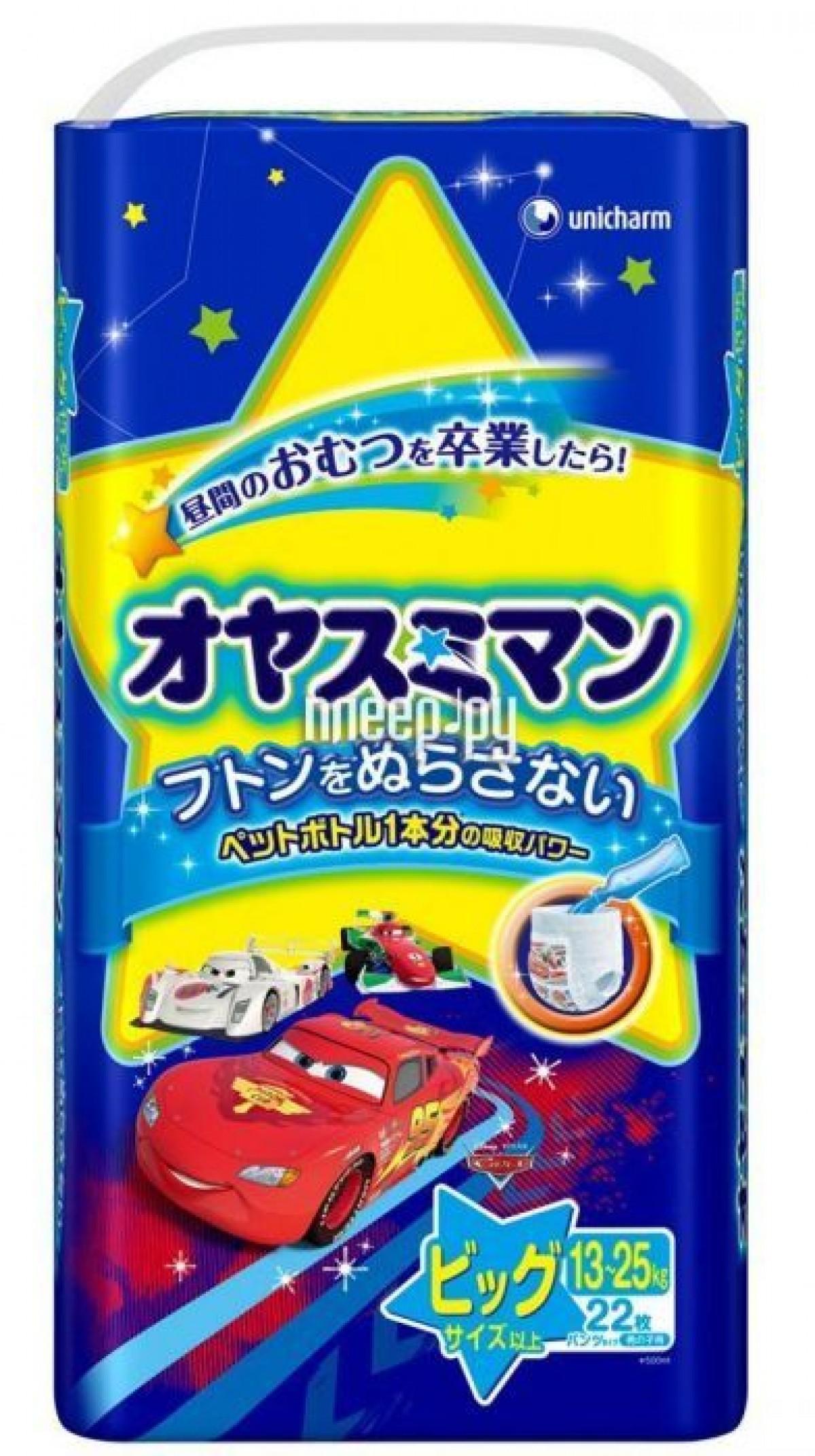 Японские подгузники оптом самовывоз со склада