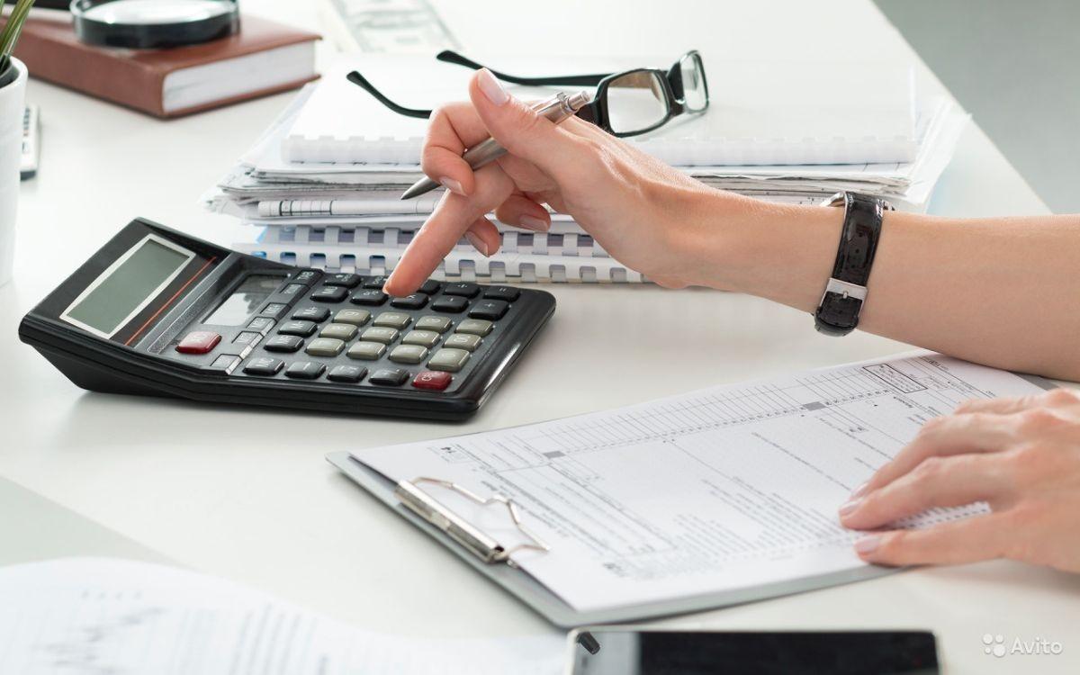 Бухгалтер на участок реализация на дому бухгалтер введу ип